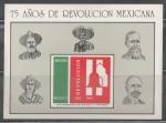 Sellos del Mundo : America : México : 75 ANIVERSARIO REVOLUCIÓN MEXICANA