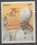 Stamps  -  -  INTERCAMBIOS: SELLOS PARA :Joaquín Iturrioz