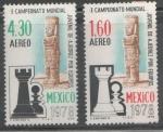 Sellos del Mundo : America : México : PRIMER CAMPEONATO MUNDIAL JUVENIL DE AJEDREZ POR EQUIPOS.