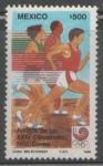 Sellos del Mundo : America : México :  1988 JUEGOS OLÍMPICOS DE SEUL KOREA
