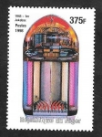 Stamps : Africa : Niger :  Jukebox