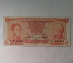 monedas de America - Venezuela -  1989 - 5 bolivares