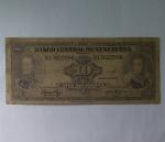 monedas de America - Venezuela -  1974 - 10 bolivares
