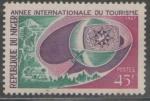 Sellos del Mundo : Africa : Níger : 1967-AÑO INTERNACIONAL DE TURISMO