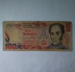 monedas de America - Venezuela -  1980 - 100 bolivares