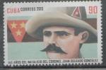 Sellos del Mundo : America : Cuba : CUBA 145 AÑOS DEL NATALICIO DEL CORONEL JUAN DELGADO GONZÁLEZ 2013