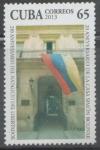 Sellos de America - Cuba -  CUBA 20 ANIVERSARIO DE LA CASA SIMÓN BOLÍVAR 2013