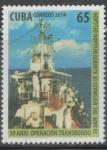 Stamps : America : Cuba :  CUBA 50 ANIVERSARIO OPERACIÓN TRASBORDO 2014