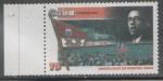 Stamps : America : Cuba :  CUBA DÉCIMO PROUDNESS CONGRESO (ORGULLOSOS DE NUESTRA OBRA) 2014