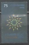 Stamps : America : Cuba :  CUBA SEGUNDA CUBRE CELAC LA HABANA 2014,