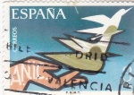 Stamps : Europe : Spain :  A.N.I.C.(33)
