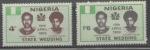 Stamps : Africa : Nigeria :  YAKUBU GOWON Y VICTORIA ZACARI Y ESCUDO DE NIGERIA 1969