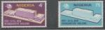 Stamps : Africa : Nigeria :  1970-UNIÓN POSTAL UNIVERSAL NUEVO EDIFICIO.