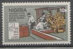 Stamps : Africa : Nigeria :  COMISIÓN ECONÓMICA DE ÁFRICA