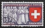 Sellos del Mundo : Europa : Suiza : Swiss Exhibition
