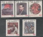 Sellos del Mundo : America : México : ARTE Y CIENCIA DE MÉXICO PRIMERA SERIE 1971- SERIE COMPLETA NH.-