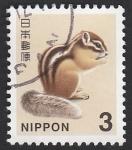 Stamps Japan -  Fauna