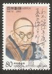 Stamps Japan -  2231 - Nishida Kitaro, filósofo