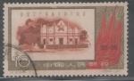 Sellos de Asia - China -  OFICINA CENTRAL PROVISIONAL DE GOBIERNO JUIKIN