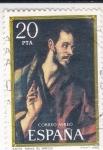 Stamps : Europe : Spain :  SANTO TOMAS- EL GRECO (33)