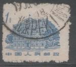 Sellos del Mundo : Asia : China : SERIE EDIFICIOS 1962- EDIFICIO NANCHANG