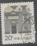 Sellos de Asia - China -  SERIES CASAS POPULARES 1986-SHANGHAI