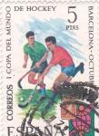 Stamps : Europe : Spain :  COPA DEL MUNDO JOCKEY (33)