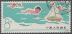 Sellos de Asia - China -  LOS NIÑOS Y EL DEPORTE - NATACIÓN