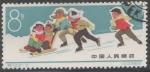 Stamps : Asia : China :  LOS NIÑOS Y EL DEPORTE - CARRERAS DE NIÑOS