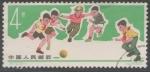 Stamps : Asia : China :  LOS NIÑOS Y EL DEPORTE - FÚTBOL
