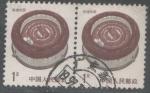 Sellos de Asia - China -  SERIES CASAS POPULARES 1986-FUJIAN PAR