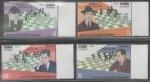 Stamps : America : Cuba :  125 ANIVERSARIO DEL NATALICIO DE CAPABLANCA SERIE COMPLETA 2013