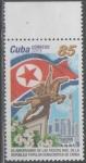Sellos del Mundo : America : Cuba : 65 ANIVERSARIO DE LAS FIESTAS NAC. DE LA REPÚBLICA DE COREA