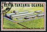 Stamps : Africa : Kenya :  KENIA-TANZ-UGA_SCOTT 276 $0.2