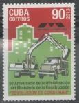 Sellos de America - Cuba -  50 ANIVERSARIO DE LA OFICIALIZACIÓN DEL MINISTERIO DE LA CONSTRUCCIÓN,