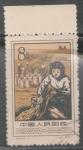 Sellos de Asia - China -  Cosecha-mujer trigando