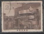 Sellos de Asia - China -  cyclotrón