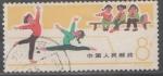 Stamps : Asia : China :  LOS NIÑOS Y EL DEPORTE-GIMNASIA