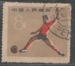 Stamps : Asia : China :  PRIMEROS JUEGOS DEPORTIVOS EN PEKING -FÚTBOL SOCCER