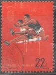 Stamps : Asia : China :  SEGUNDOS JUEGOS NACIONALES 1965-SALTO DE OBSTACULOS