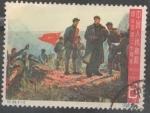 Sellos de Asia - China -  MAO TSE TUNG  VICTORIA DE LUSHAN PASS
