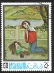 Stamps : Asia : United_Arab_Emirates :  Maria adora al niño; por Suan Tu Luca Ch