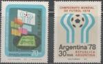Sellos del Mundo : America : Argentina : CAMPEONATO MUNDIAL DE FÚTBOL ARGENTINA 78 SERIE COMPLETA DE 2