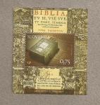 Stamps Slovenia -  Biblia Dalmatin