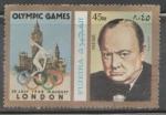 Sellos del Mundo : Asia : Emiratos_Árabes_Unidos : FUJEIRA.-LONDRES JUEGOS OLÍMPICOS 1948