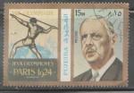 Stamps  -  -  EMIRATOS ARABES UNIDOS