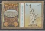 Sellos del Mundo : Asia : Emiratos_Árabes_Unidos :  FUJEIRA-SAN LUIS USA JUEGOS OLÍMPICOS 1904