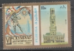 Stamps : Asia : United_Arab_Emirates :  FUJEIRA-ANYWERP BELGICA 1920