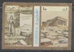 Sellos del Mundo : Asia : Emiratos_Árabes_Unidos :  FUJEIRA-ATHENAS JUEGOS OLÍMPICOS 1896