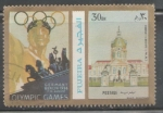 Stamps : Asia : United_Arab_Emirates :  FUJEIRA-BERLIN JUEGOS OLÍMPICOS 1936